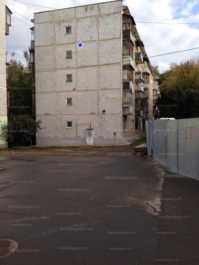Адрес(а) на фотографии: улица Крауля, 80/1, Екатеринбург