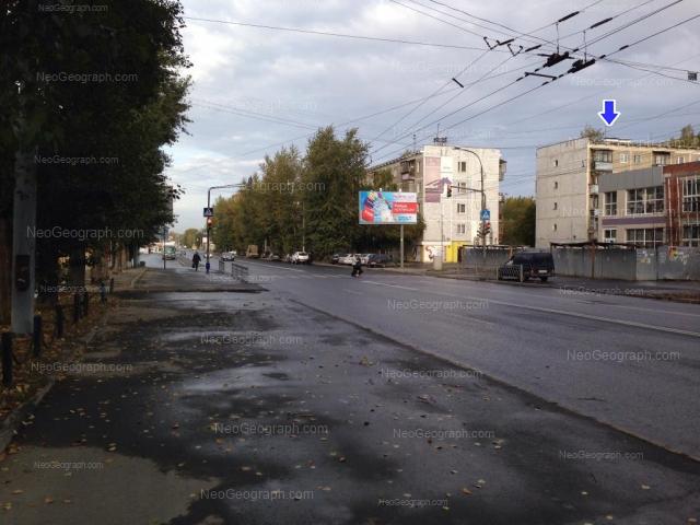 Адрес(а) на фотографии: улица Крауля, 80/1, 82, Екатеринбург