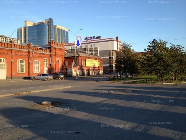 Адрес(а) на фотографии: улица Максима Горького, 43, 45, 47, Екатеринбург