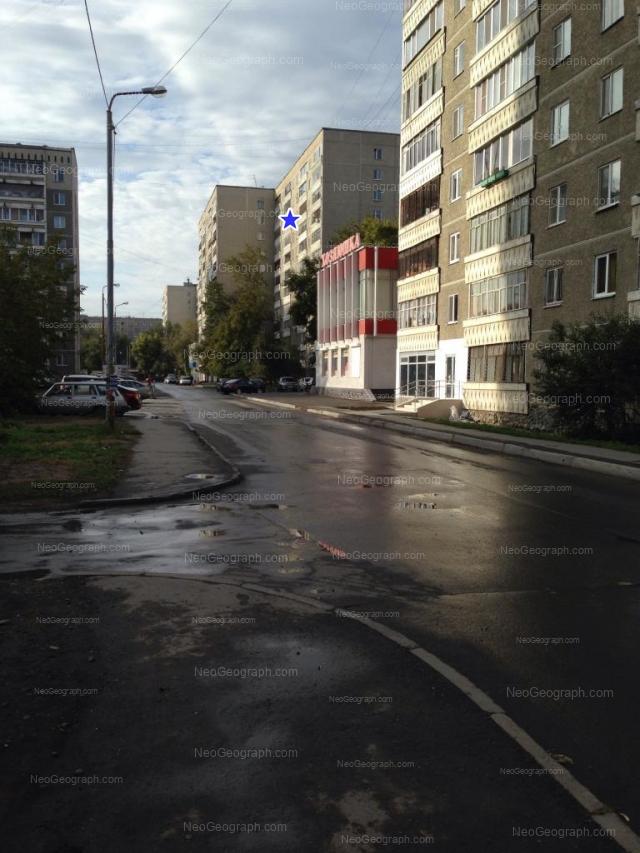 Адрес(а) на фотографии: улица Викулова, 32, 38, Екатеринбург