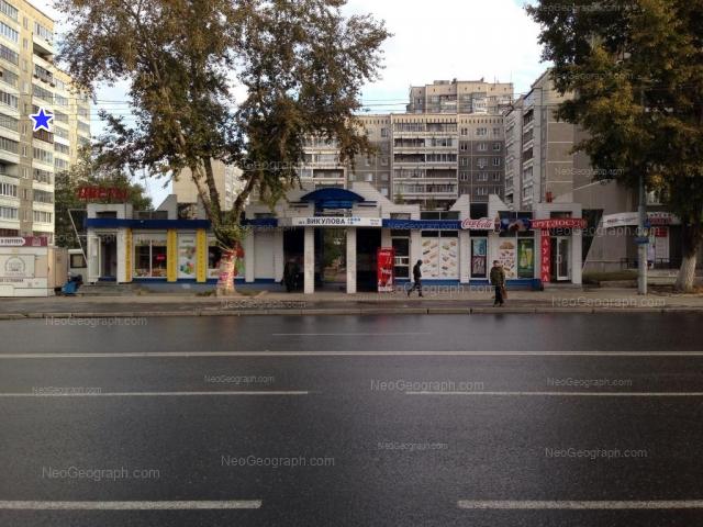 Адрес(а) на фотографии: улица Викулова, 38, 38А, Екатеринбург