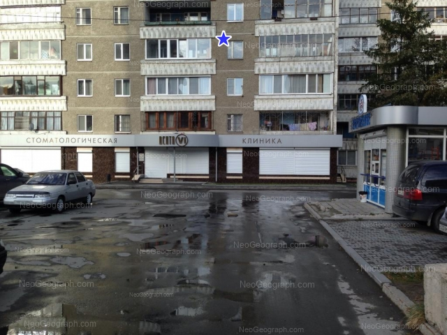 Адрес(а) на фотографии: улица Викулова, 38, Екатеринбург