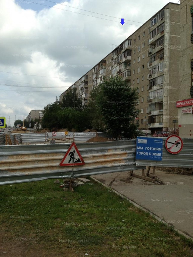Адрес(а) на фотографии: улица Бакинских Комиссаров, 64, Екатеринбург