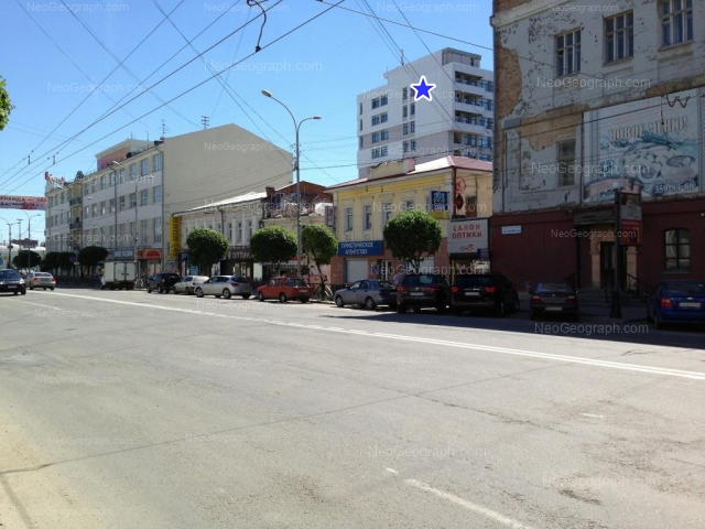 Адрес(а) на фотографии: улица 8 Марта, 12а, Екатеринбург