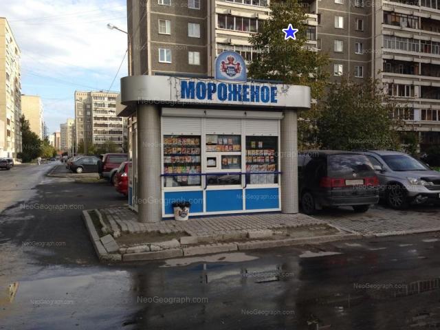 Вид на здание с адресом Викулова улица, 38А. Екатеринбург (Свердловская область)