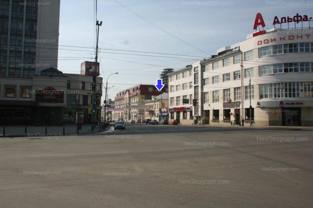 Адрес(а) на фотографии: улица 8 Марта, 12, 14, Екатеринбург