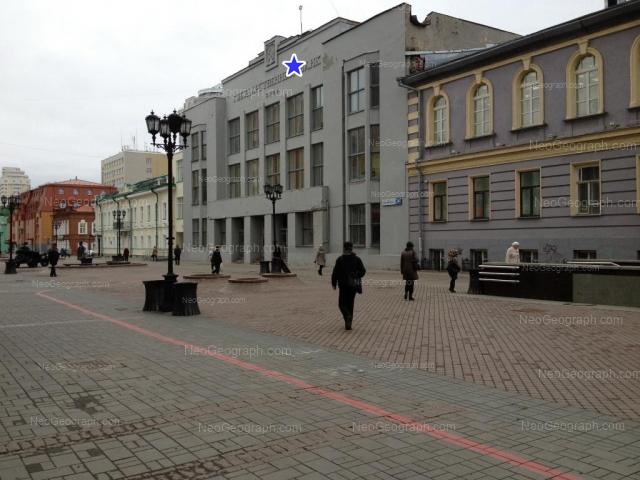 Адрес(а) на фотографии: улица Вайнера, 24, 26, 30, Екатеринбург