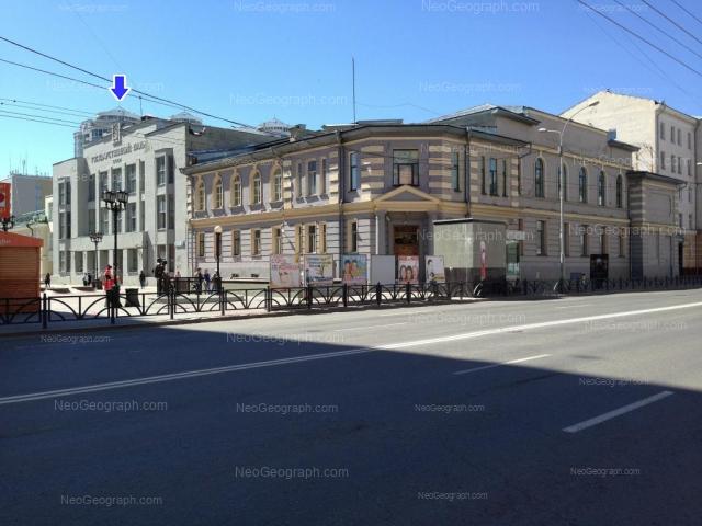 Адрес(а) на фотографии: улица Вайнера, 24, Екатеринбург