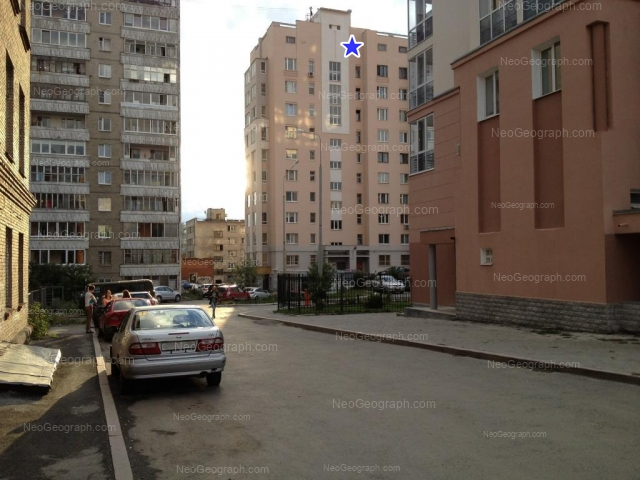 Адрес(а) на фотографии: улица Мира, 44а, 44б, Екатеринбург