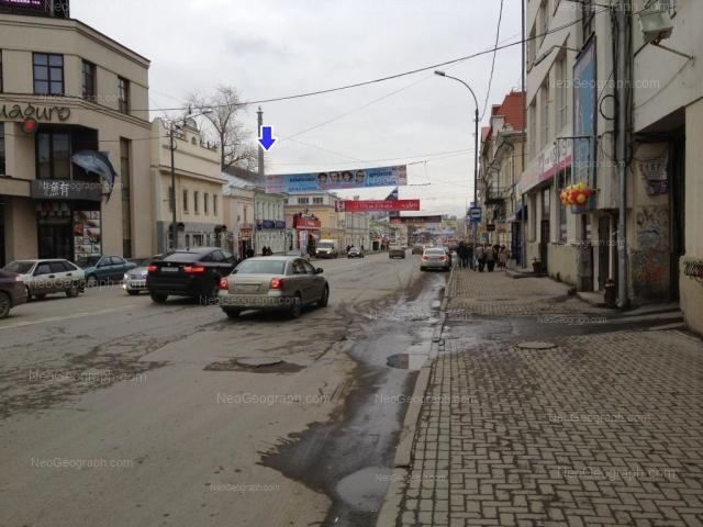 Адрес(а) на фотографии: улица 8 Марта, 10, 19, 21, Екатеринбург