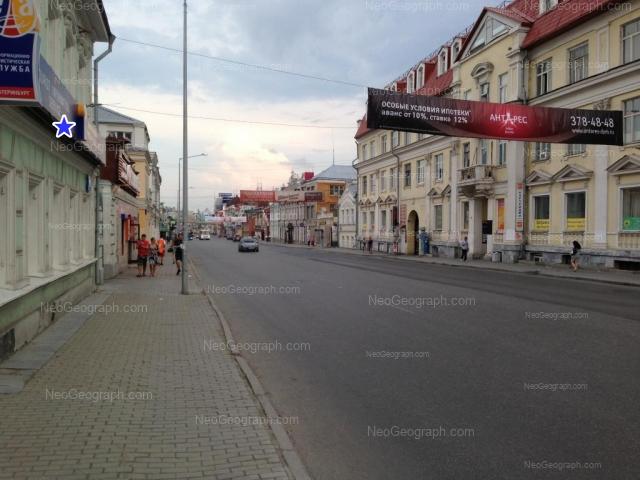 Адрес(а) на фотографии: улица 8 Марта, 14, 16а, 21, Екатеринбург
