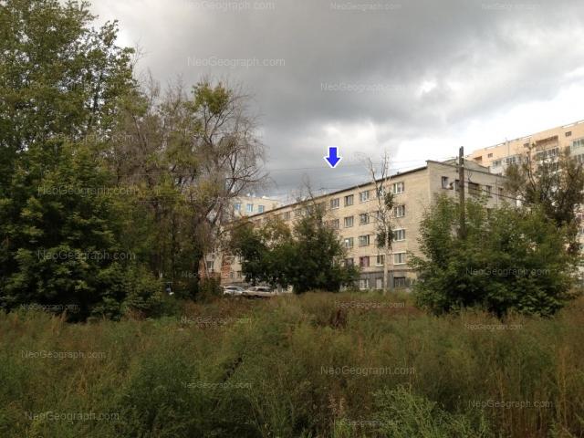 Address(es) on photo: Pedagogicheskaya street, 8, Yekaterinburg