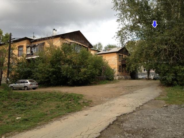 Address(es) on photo: Pedagogicheskaya street, 4А, 6А, 8, Yekaterinburg