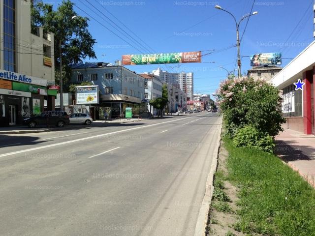 Address(es) on photo: Malisheva street, 4Б, 10/1, 11, 12Б, 15, Yekaterinburg