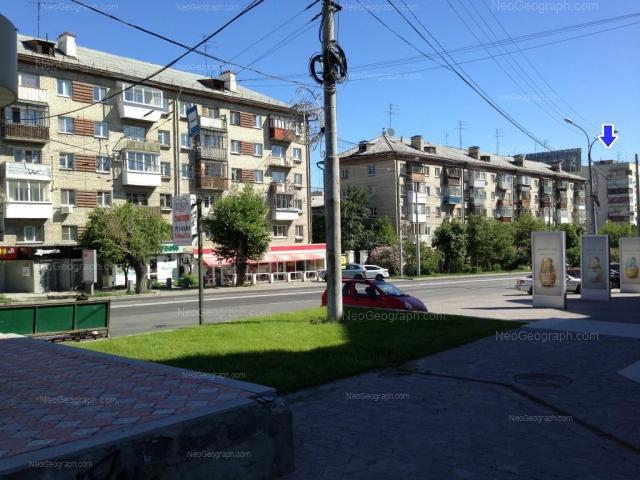 Address(es) on photo: Malisheva street, 7, 11, 15, Yekaterinburg
