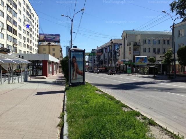 Адрес(а) на фотографии: улица Малышева, 10/1, 12Б, 15, 16, 17а, Екатеринбург