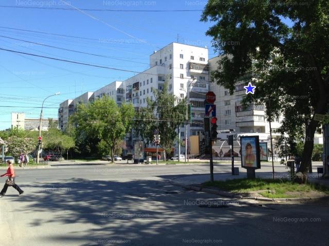Address(es) on photo: Malisheva street, 15, Yekaterinburg