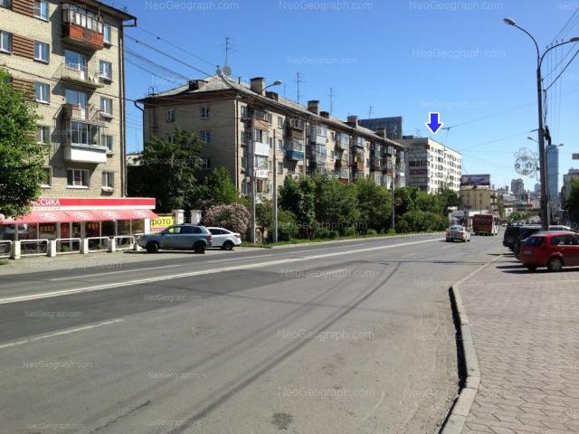 Address(es) on photo: Malisheva street, 7, 11, 15, 17а, Yekaterinburg