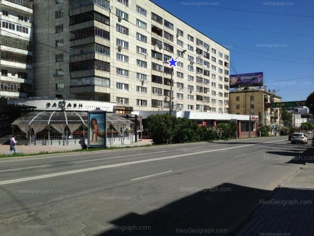 Адрес(а) на фотографии: улица Малышева, 15, 17а, Екатеринбург