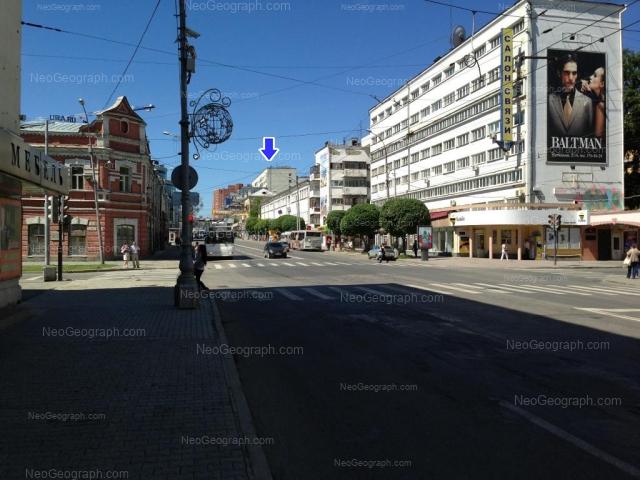 Адрес(а) на фотографии: улица Малышева, 15, 19, 21/1, 21/2, 22, Екатеринбург