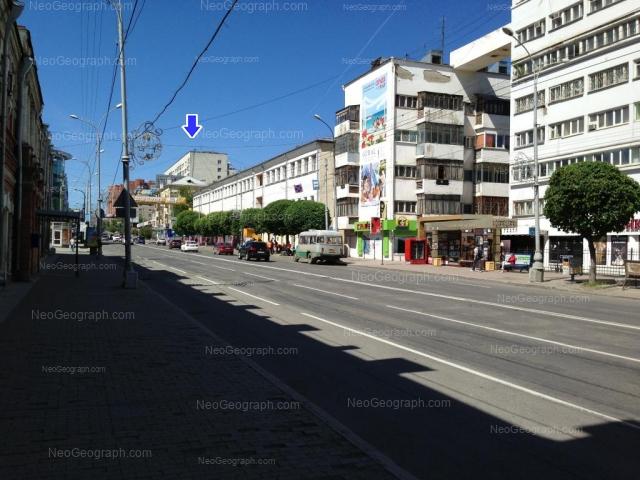 Address(es) on photo: Malisheva street, 15, 17а, 19, 21/1, 21/2, 22, Yekaterinburg