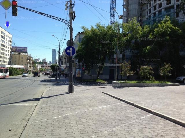 Address(es) on photo: Malisheva street, 10, 15, 17а, Yekaterinburg