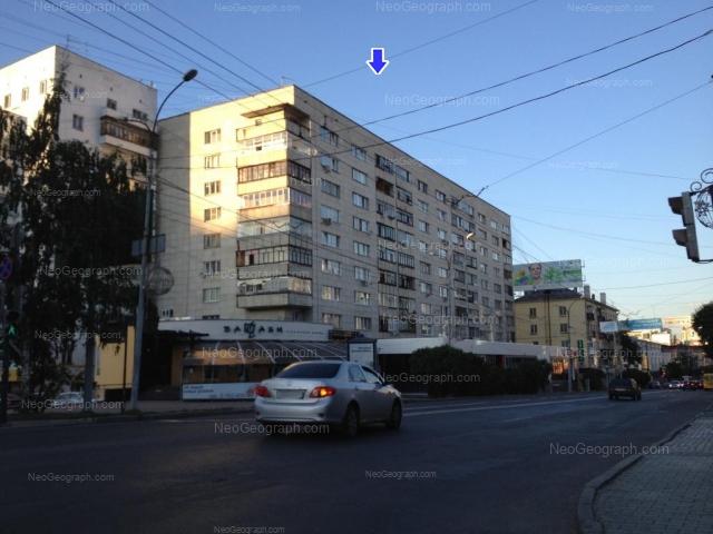 Address(es) on photo: Malisheva street, 15, 17а, Yekaterinburg