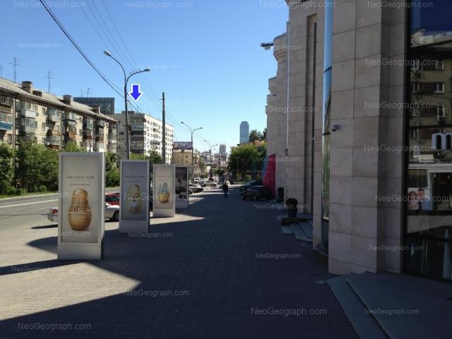 Address(es) on photo: Malisheva street, 8, 11, 15, 17а, Yekaterinburg