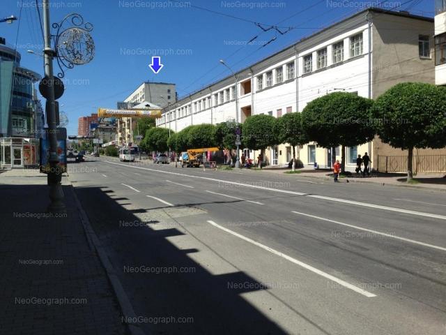 Address(es) on photo: Malisheva street, 15, 17а, 19, Yekaterinburg