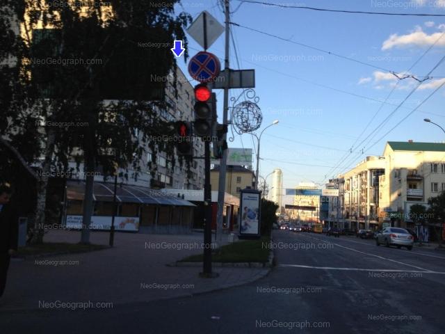 Address(es) on photo: Malisheva street, 15, 16, 17а, Yekaterinburg