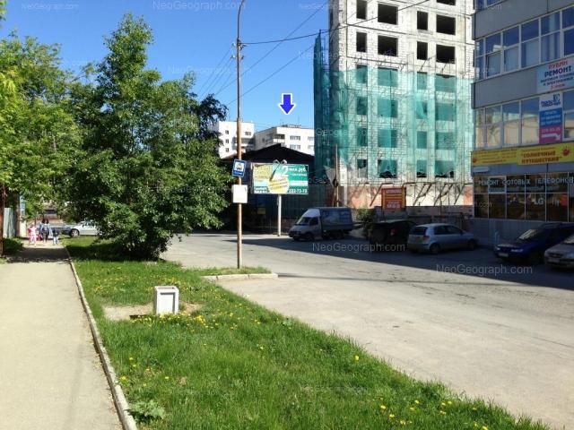 Address(es) on photo: Malisheva street, 10, 15, Yekaterinburg