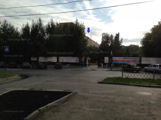 Адрес(а) на фотографии: Заводская улица, 29, Екатеринбург