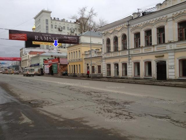 Адрес(а) на фотографии: улица 8 Марта, 21, 23а, 23в, 25, Екатеринбург