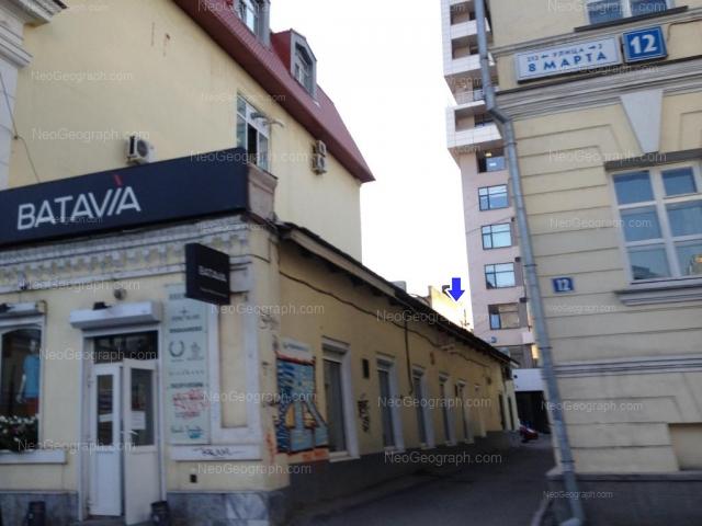 Адрес(а) на фотографии: улица 8 Марта, 12, 12б, 14, Екатеринбург