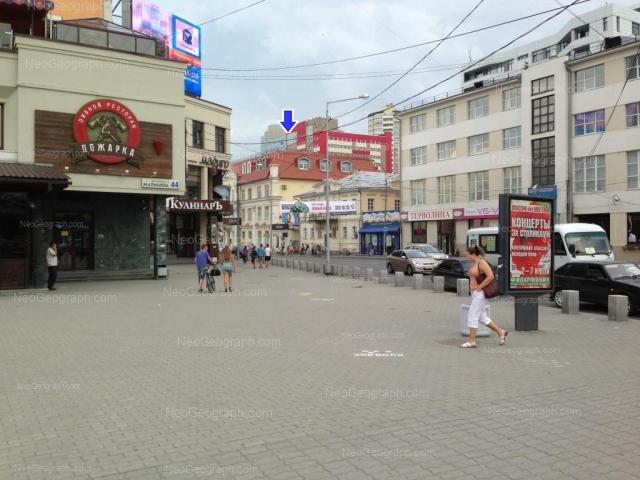 Адрес(а) на фотографии: улица 8 Марта, 10А, 12, 14, Екатеринбург