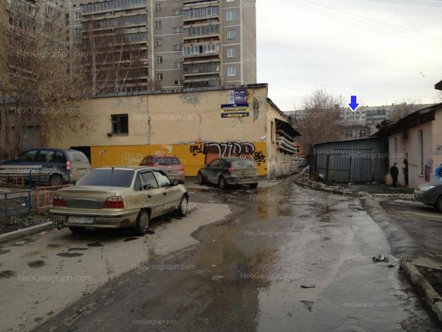 Адрес(а) на фотографии: улица Бажова, 134, 136, Екатеринбург