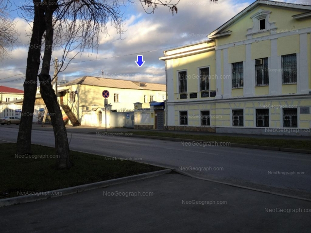 Address(es) on photo: Dobroliubova street, 9, 9а, Yekaterinburg