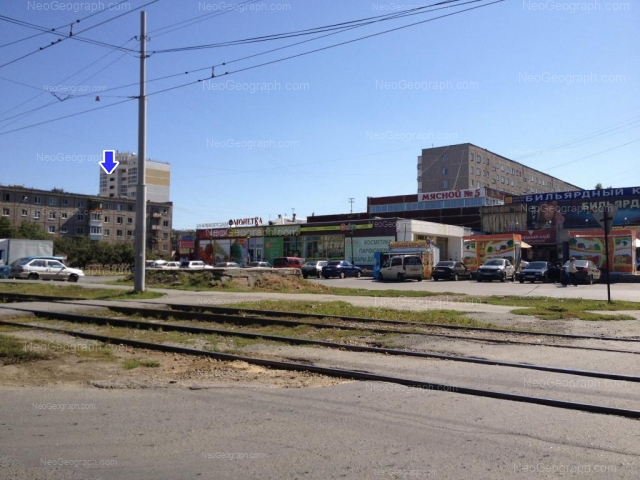 Address(es) on photo: Panelnaya street, 9, Yekaterinburg