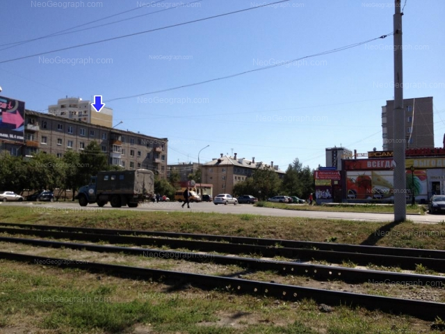 Address(es) on photo: Panelnaya street, 9, 11, Yekaterinburg
