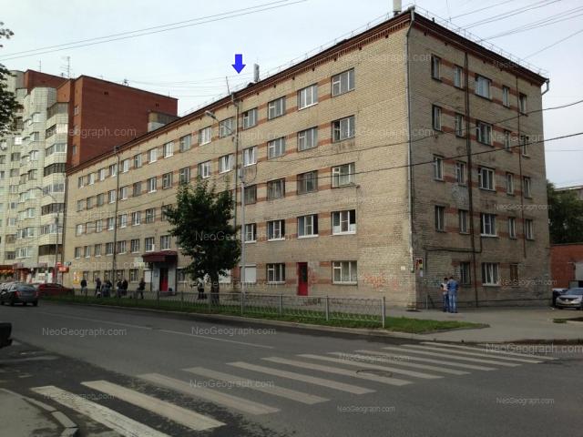 Address(es) on photo: Zavodskaya street, 38, Yekaterinburg