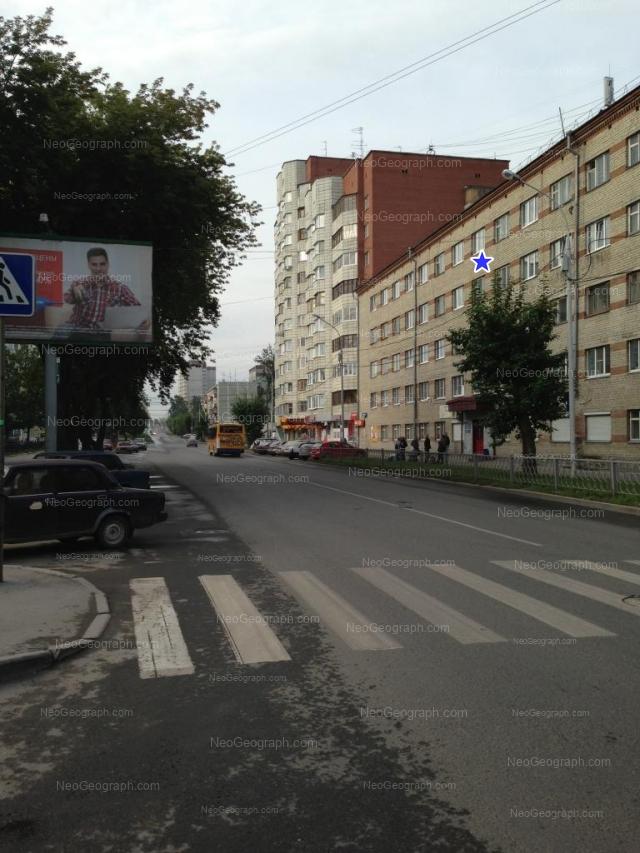 Address(es) on photo: Zavodskaya street, 38, 40, Yekaterinburg