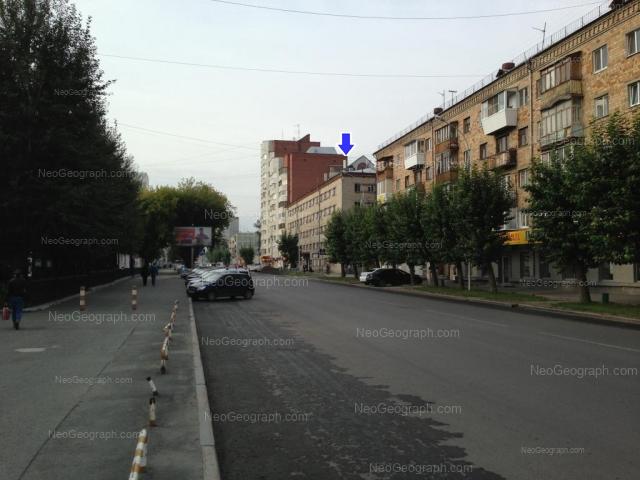 Address(es) on photo: Zavodskaya street, 36, 38, 40, Yekaterinburg