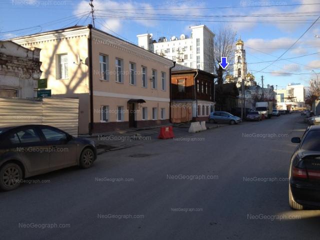 Адрес(а) на фотографии: улица Чернышевского, 6, 8, 10, Екатеринбург