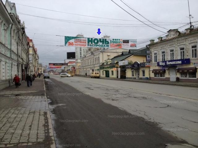 Адрес(а) на фотографии: улица 8 Марта, 18, 20, 25, 27, 29, Екатеринбург