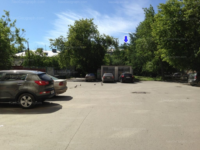 Адрес(а) на фотографии: улица Малышева, 7, Екатеринбург