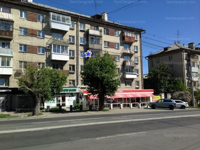 Адрес(а) на фотографии: улица Малышева, 7, 11, Екатеринбург