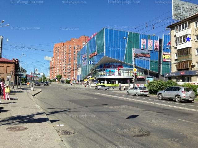 Адрес(а) на фотографии: улица Малышева, 3, 5, 6, 7, Екатеринбург
