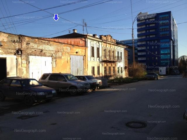 Address(es) on photo: Chernishevskogo street, 5, 9а, Yekaterinburg