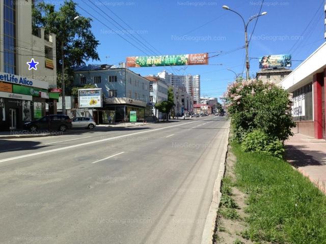 Адрес(а) на фотографии: улица Малышева, 4Б, 10/1, 11, 12Б, 15, Екатеринбург