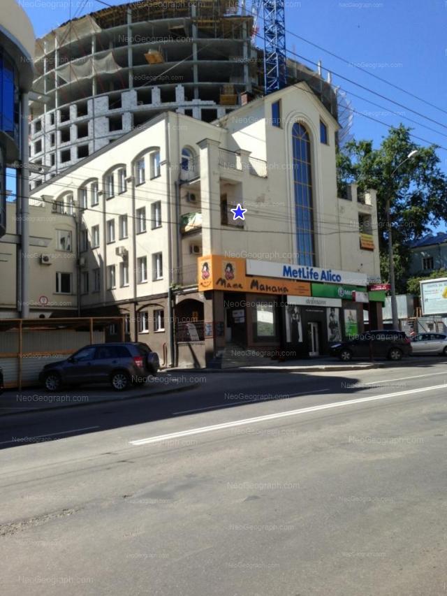 Адрес(а) на фотографии: улица Малышева, 12Б, Екатеринбург